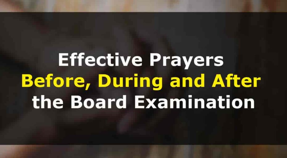 Board Examination Prayers